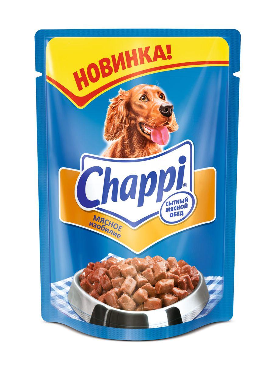 Консервы для собак Chappi, мясное изобилие, 100 г0120710Пакетик Chappi - это аппетитная порция мясных кусочков в ароматной подливе, которая приготовлена специально для вашего любимца. Домашнее меню Chappi, составленное по любимым рецептам Чаппи - вкусный мясной обед, который обязательно понравится вашей собаке. Состав: мясо и субпродукты (в том числе курица, индейка, говядина минимум 4%), злаки, Витамины, минеральные вещества.