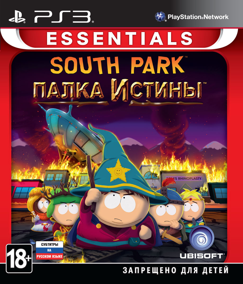 South Park: Палка Истины. Essentials (PS3), Obsidian Entertainment