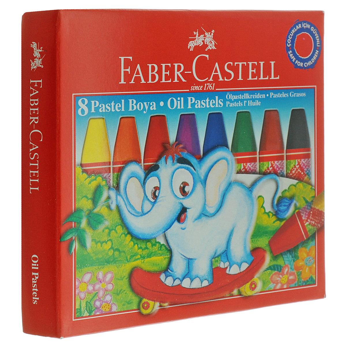 Масляная пастель Faber-Castell, 8 цветов125308Масляная пастель Faber-Castell включает в себя 8 мелков насыщенных цветов - желтого, оранжевого, красного, фиолетового, синего, зеленого, коричневого и черного.Пастель отличается высоким качеством и впечатляюще яркими цветами. Она обеспечит комфортное и мягкое рисования. Благодаря однородной консистенции пастель не крошится. Превосходно ложится на бумагу, картон, дерево и камень, устойчива к температуре. Цвета можно смешивать для получения новых оттенков.Масляная пастель Faber-Castell, безопасная для малыша, позволит вашему маленькому художнику раскрыть свой талант. Подарите своему ребенку радость творчества!