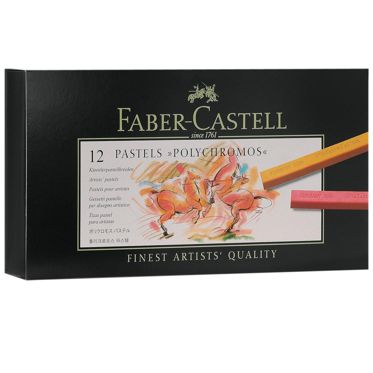 Пастель Faber-Castell Polychromos, 12 штFS-00897Набор Faber-Castell Polychromos содержит пастель прямоугольной формы в виде мелков 12 ярких цветов. Пастель великолепного качества не крошится при работе, обладает отличными кроющими свойствами, обеспечивает хорошее сцепление с поверхностью, яркость и долговечность изображения. Пастелью Faber-Castell Polychromos можно рисовать в любой технике, сочетая ее с цветными карандашами и красками.