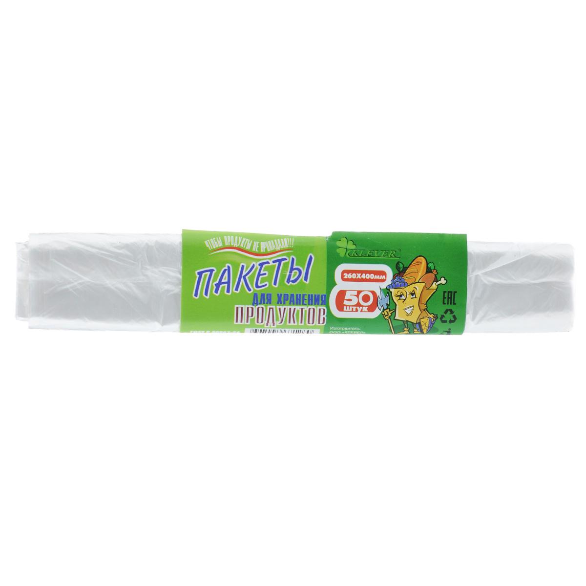 Пакеты для хранения продуктов Klever, 26 х 40 см, 50 штВетерок 2ГФПакеты для хранения продуктов Klever, изготовленные из полиэтилена, предназначены для хранения продуктов в холодильнике или морозильной камере. Пакеты являются предметами первой необходимости. В школу, на работу или в поездку брать с собой продукты будет гораздо удобнее в пакетах, которые позволят надежно сохранить свежесть продуктов.Фасовочные пакеты - это самый распространенный, удобный и практичный вид современной упаковки, предназначенный для хранения и транспортировки практически всех видов пищевых и непродовольственных товаров. Размер пакета: 26 см х 40 см.