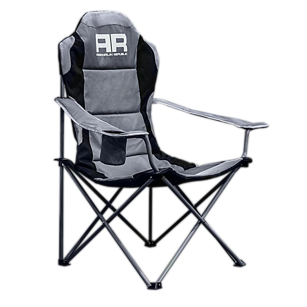 Кресло складное Adrenalin Republic Lucky King, цвет: серый, 65 х 52 х 108 смNFL-20207Походное складное кресло Adrenalin Republic Lucky King повышенной комфортабельности. Эргономичная конструкция способствует лучшему расслаблению, спинка кресла, особой формы, выполнена из дышащего материала (полиэстер 600D). Имеется держатель-подстаканник.В комплекте чехол для переноски и хранения.