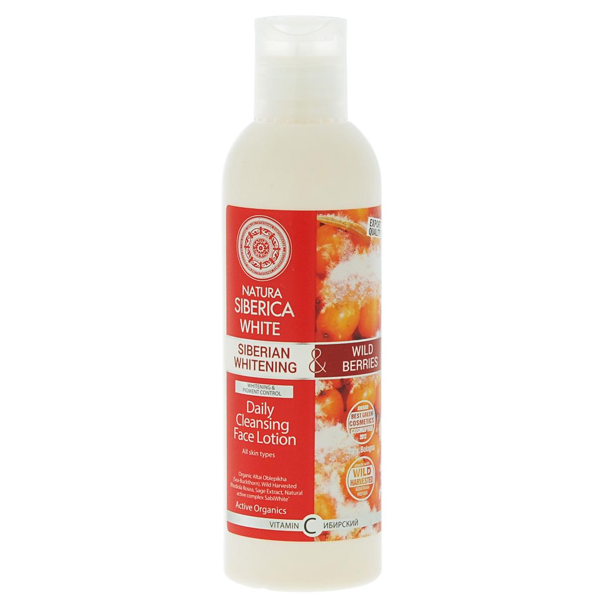 Natura Siberica Отбеливающий лосьон для лица Ежедневное очищение. Облепиха, 200 млFS-54114Natura Siberica Отбеливающий лосьон для лица Ежедневное очищение, 200мл Облепиха. Алтайская облепиха – это исключительный источник витаминов, амино-кислот, Омега - 3,6,9 и редкой Омега – 7, которые отвечают за здоровье и красоту кожи. Облепиха увлажняет, смягчает кожу, осветляя возрастные пятна и веснушки, борется с морщинами и прочими несовершенствами кожи. WH Родиола розовая оказывает омолаживающее действие на кожу, стимулирует обменные процессы, усиливает защитные функции кожи и устойчивость к окружающим факторам и насыщает кожу витаминами. Она смягчаяет и выравнивает кожу и способствует ее омоложению. Шалфей снимает раздражение, смягчает кожу и улучшает ее внешний вид. SabiWhite®- запатентованный натуральный активный экстракт из корня куркумы, обладающий подтвержденными осветляющими свойствами:•Визуально осветляет гиперпигментацию;•Осветляет/убирает веснушки, акне и прочие несовершенства кожи;•Заметно осветляет тон кожи;•Значительно улучшает эластичность кожи;•Глубоко питает кожу, придавая ей сияние и ровный тон