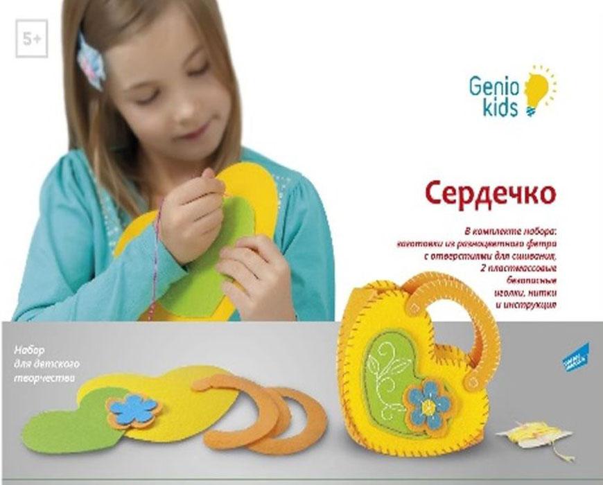 В набор входит :индивидуальная коробка. Комплект заготовок из разноцветного фетра с проделанными отверстиями для сшивания, 2 пласмассовые безопасные иголки для сшивки заготовок между собой. Нитки для сшивки заготовок. Инструкция. После сшивания по шаблону получается сумка детская в стиле HAND MADE