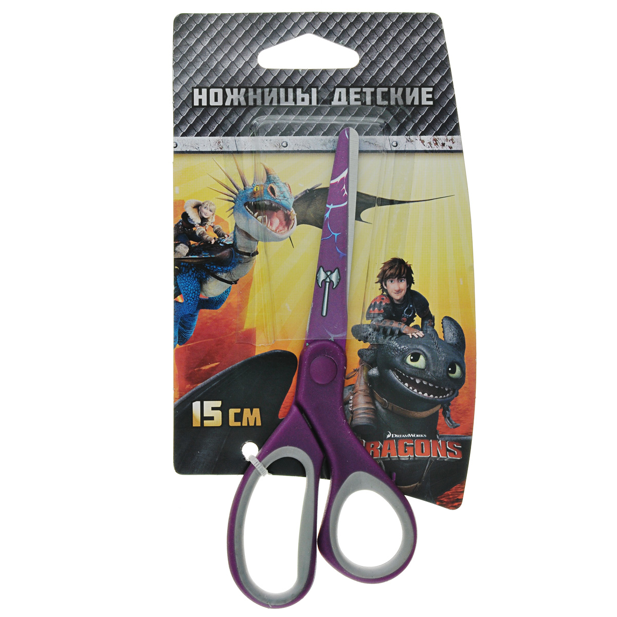 Ножницы детские Action Dragons, цвет: фиолетовый, 15 смFS-00897Детские ножницы Action Dragons с безопасными закругленными лезвиями изготовлены из высококачественной нержавеющей стали. Лезвия с наружной стороны оформлены декоративным рисунком. Облегченные ручки ножниц адаптированы для детской руки.Вашему ребенку будет настоящим удовольствием делать с ножницами Action Dragons различные аппликации из бумаги или других материалов.