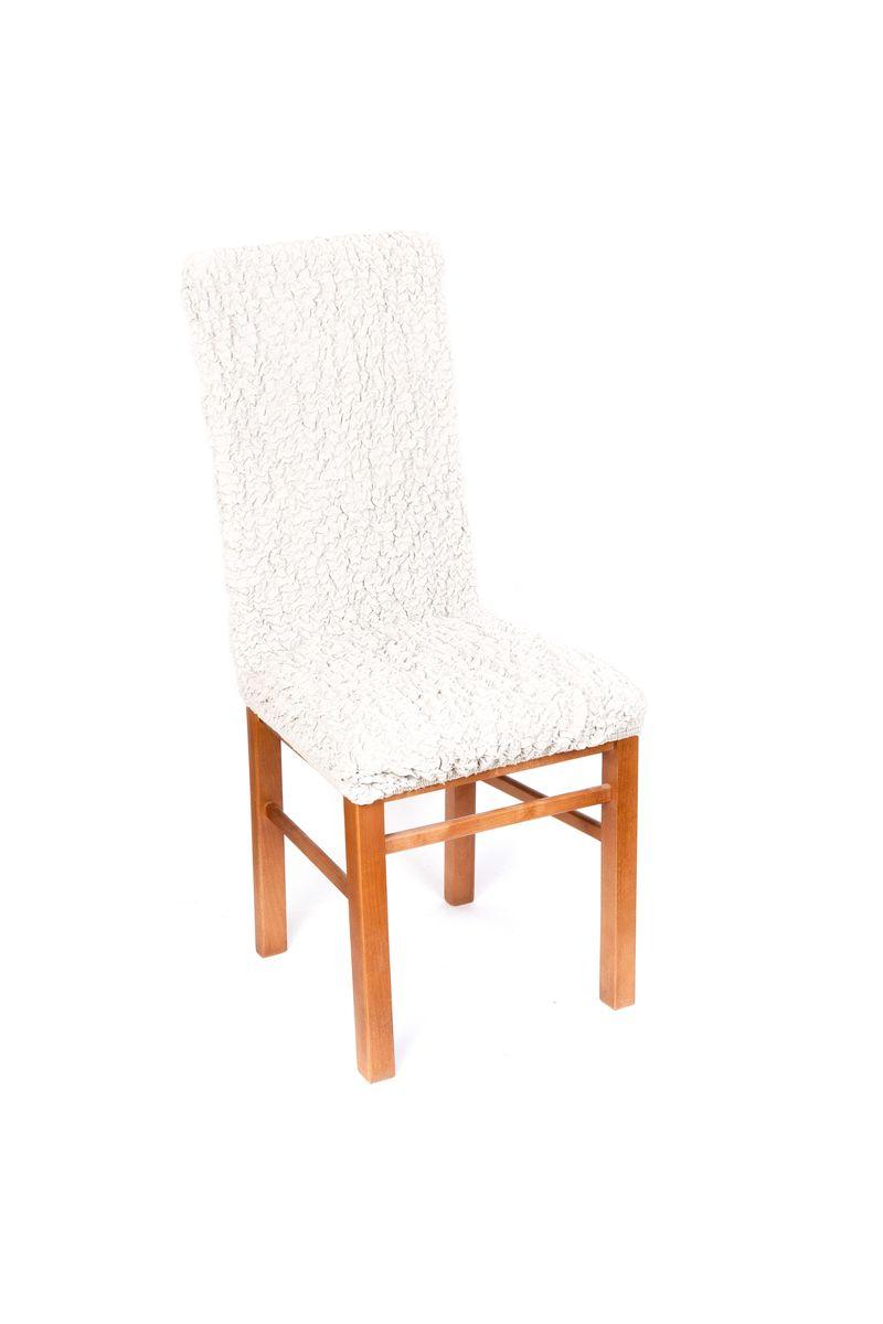 Чехол на стул Еврочехол Модерн, цвет: шампань, 40-60 см98295719Чехол на стул Еврочехол Модерн выполнен из 60% хлопка, 35% полиэстера и 5% эластана. Натуральный хлопок в составе мягкой, приятной на ощупь ткани делает ее крепкой и практичной в эксплуатации, позволяя идеально облегать мебель и долго сохранять первоначальную форму. Красивая фактура ткани выгодно смягчит геометрию стула, а актуальный цвет чехла сделает его эффектной деталью как классического, так и современного интерьера, привнося в атмосферу помещения свежие легкие ноты. Еврочехол имеет цельную конструкцию, благодаря которой он полностью облегает спинку и сиденье. Излишки ткани (это важно и для фиксации чехла на стуле) легко убираются в расстояние между спинкой и сиденьем. Чехол защитит ваш стул от ежедневных воздействий и облагородит его внешний вид.Растяжимость чехла по спинке: 40-60 см.