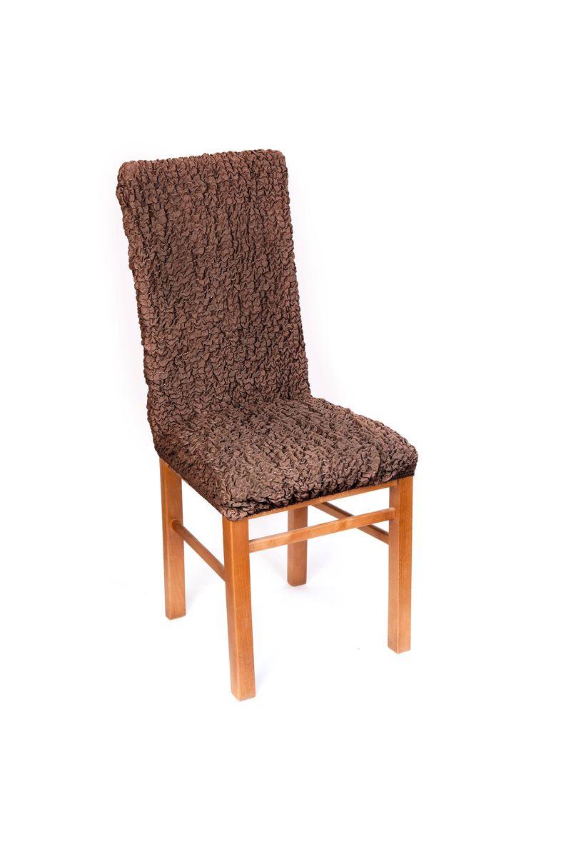 Чехол на стул Еврочехол Модерн, цвет: какао, 40-60 см54 009303Чехол на стул Еврочехол Модерн выполнен из 60% хлопка, 35% полиэстера и 5% эластана. Натуральный хлопок в составе мягкой, приятной на ощупь ткани делает ее крепкой и практичной в эксплуатации, позволяя идеально облегать мебель и долго сохранять первоначальную форму. Красивая фактура ткани выгодно смягчит геометрию стула, а актуальный цвет чехла сделает его эффектной деталью как классического, так и современного интерьера, привнося в атмосферу помещения свежие легкие ноты. Еврочехол имеет цельную конструкцию, благодаря которой он полностью облегает спинку и сиденье. Излишки ткани (это важно и для фиксации чехла на стуле) легко убираются в расстояние между спинкой и сиденьем. Чехол защитит ваш стул от ежедневных воздействий и облагородит его внешний вид.Растяжимость чехла по спинке: 40-60 см.
