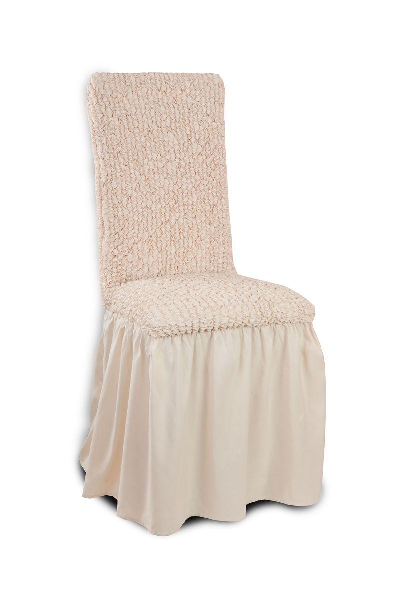 Чехол на стул Еврочехол Микрофибра, с юбкой, цвет: ванильный, 40-60 смTHN132NЧехол на стул Еврочехол Микрофибра выполнен из 100% полиэстера. Такой чехол идеально впишется в любой интерьер и сделает его эффектным, современным и изысканным. Мягкая шелковистая ткань в сочетании с легкой фактурой придает цвету насыщенность, привнося в интерьер ноты роскоши. Готовые чехлы на стулья - идеальное решение для тех, кто хочет сберечь свою мебель от быстрого износа или же освежить интерьер на некоторое время. Все знают, как быстро обивка на стульях приходит в негодность. Благодаря своей гофрированной структуре чехол хорошо растягивается и подходит на все модели стульев, плотно облегает и защищает стул от внешних воздействий. Чехлы с банкетными юбками - это превосходная возможность не только обогатить торжественное мероприятие, но и придать роскошный вид домашней обстановке. Банкетные юбки выполняют как функцию декоративного элемента, так и эстетично скроют недостатки нижней части стульев. Еврочехлы универсальны, поэтому подойдут на любую конструкцию стула, а излишки ткани легко убираются в расстояние между спинкой и сиденьем, что также дополнительно зафиксирует чехол на стуле. Длина юбки - 35 см. Растяжимость чехла по спинке: 40-60 см.