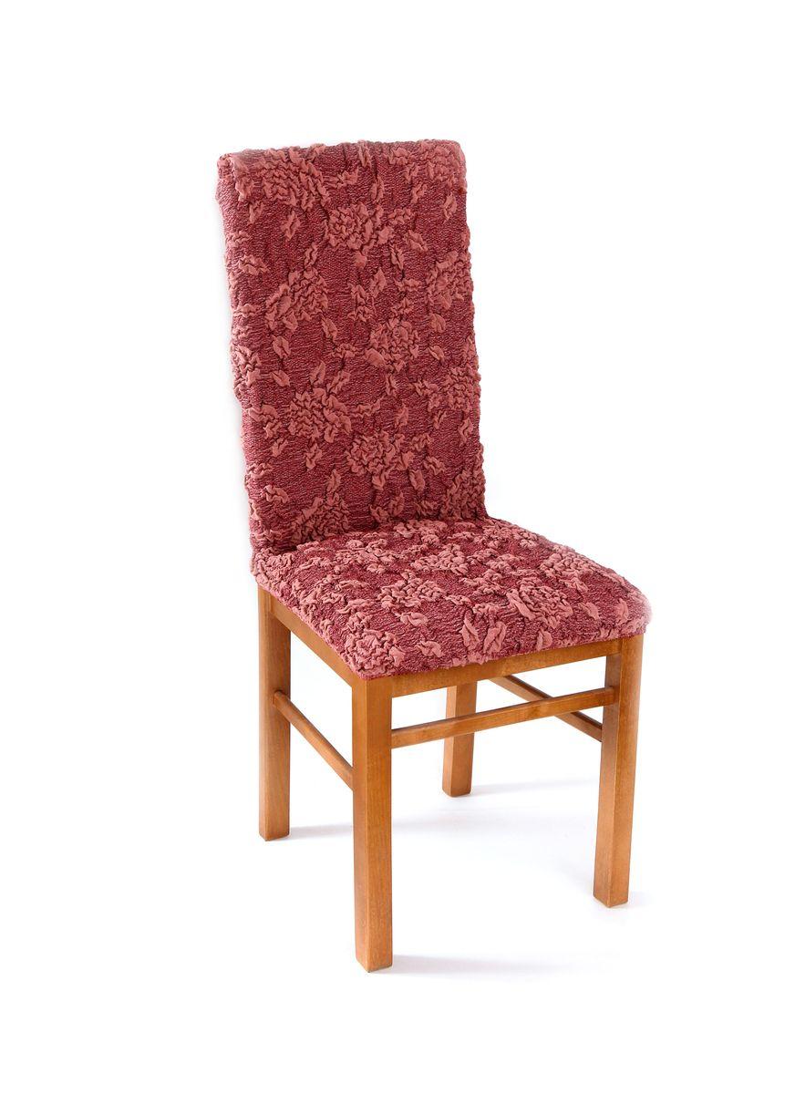 Чехол на стул Еврочехол Жаккард, цвет: вишневый, 40-60 см54 009303Чехол на стул Жаккард с роскошным крупным орнаментом выполнен из 80% хлопка, 15% полиэстера, 5% эластана. Еврочехол имеет цельную конструкцию, благодаря которой он полностью облегает спинку и сиденье. Излишки ткани (это важно и для фиксации чехла на стуле) легко убираются в расстояние между спинкой и сиденьем. Этот чехол эффектно впишется в интерьеры различных стилей, от романтизма до модерна. Благодаря прочности ткани этот Еврочехол станет прекрасным решением для владельцев домашних животных. А натуральный состав ткани гипоаллергенен и безопасен для малышей или людей пожилого возраста. Стильная и функциональная расцветка придаст помещению изысканность и легкость.Еврочехол послужит не только практичной защитой для вашей мебели, но и приятно удивит вас мягкостью ткани и итальянским качеством производства.Растяжимость чехла по спинке (без учета подлокотников): 40-60 см.