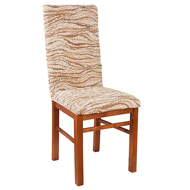 Чехол на стул Еврочехол Виста, цвет: кремовый, 40-60 см6/43-11Чехол на стул Виста с роскошным крупным орнаментом выполнен в натуральной гамме бежевых и коричневых оттенков с неповторимым рисунком в виде песочных извилистых полос. Состоит из 50% хлопка, 50% полиэстера. Еврочехол имеет цельную конструкцию, благодаря которой он полностью облегает спинку и сиденье. Излишки ткани (это важно и для фиксации чехла на стуле) легко убираются в расстояние между спинкой и сиденьем. Этот чехол эффектно впишется в интерьеры различных стилей, от романтизма до модерна. Благодаря прочности ткани этот Еврочехол станет прекрасным решением для владельцев домашних животных. А натуральный состав ткани гипоаллергенен и безопасен для малышей или людей пожилого возраста. Стильная и функциональная расцветка придаст помещению изысканность и легкость. Теплая бежевая гамма создаст комфортную атмосферу, способствуя формированию душевной гармонии и придавая декору помещения ноты спокойствия и уюта.Еврочехол послужит не только практичной защитой для вашей мебели, но и приятно удивит вас мягкостью ткани и итальянским качеством производства.Растяжимость чехла по спинке (без учета подлокотников): 40-60 см.