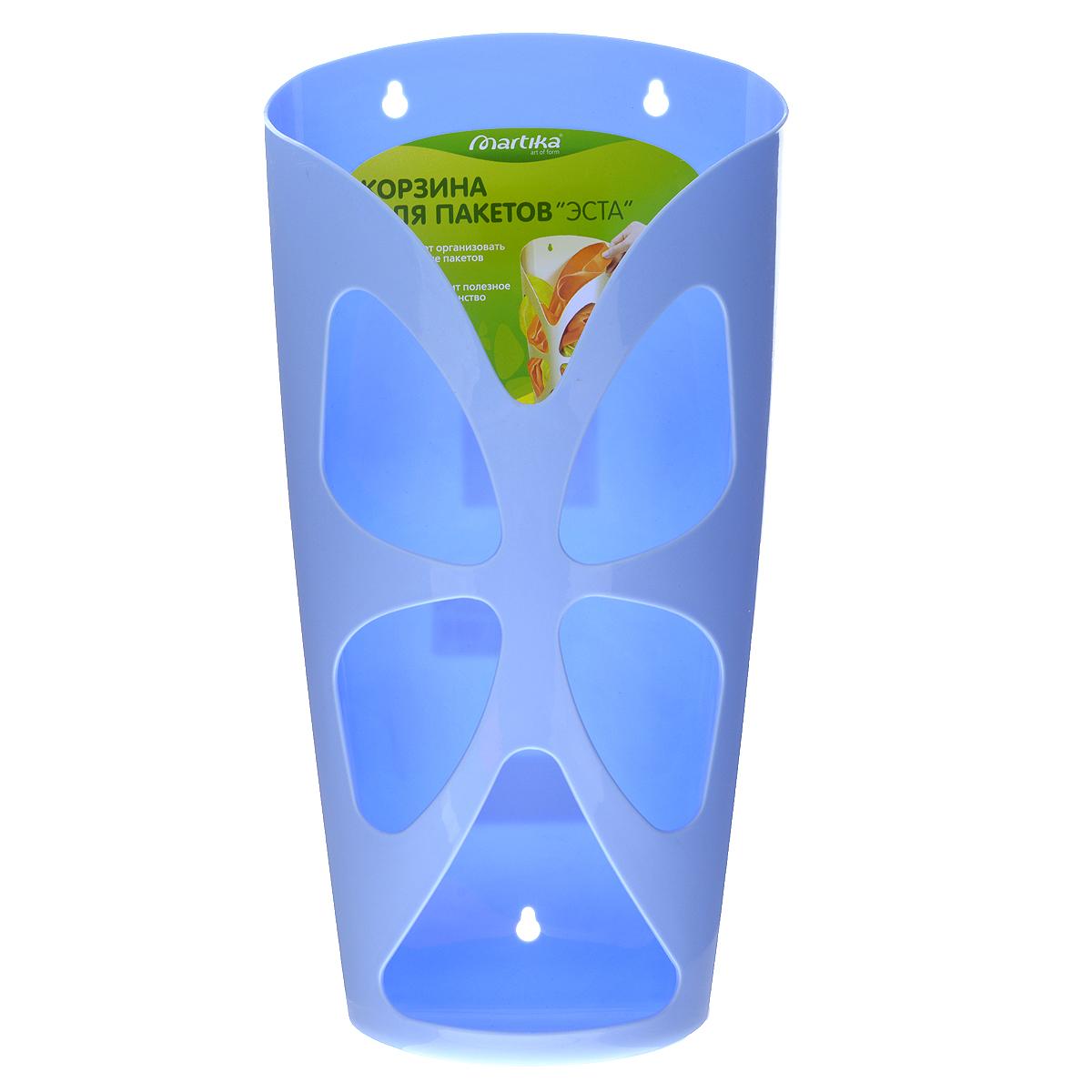 Корзина для пакетов Martika Эста, цвет: голубой. С683ES-412Корзина для пакетов Martika Эста изготовлена из высококачественного пластика. Эта практичная корзина наведет порядок в кладовке или кухонном шкафу и позволит хранить пакеты или хозяйственные сумочки во всегда доступном месте! Изделие декорировано резным изображением бабочки. Корзина просто подвешивается на дверь шкафчика изнутри или снаружи, в зависимости от назначения. Корзина для пакетов Martika Эста будет замечательным подарком для поддержания чистоты и порядка. Она сэкономит место, гармонично впишется в интерьер и будет радовать вас уникальным дизайном.
