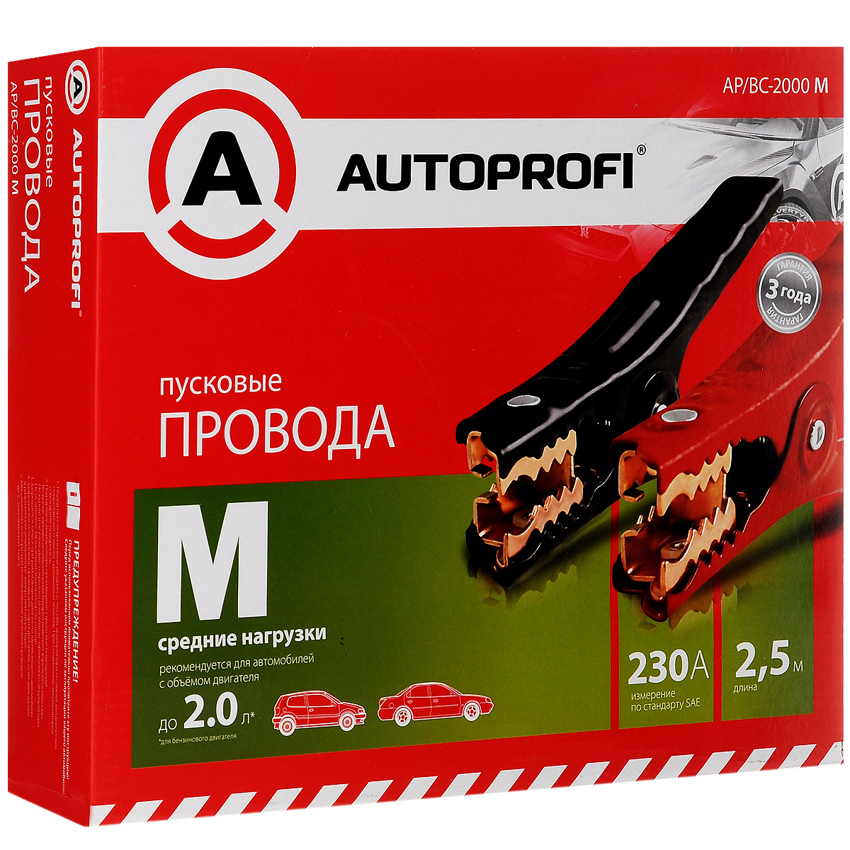 Провода пусковые Autoprofi М, средние нагрузки, 8,37 мм2, 230 A, 2,5 мR0003912Пусковые провода Autoprofi М сделаны по американскому стандарту SAE J1494. Это значит, что падение напряжение ни при каких условиях не превышает 2,5 В. Ручки пусковых проводов не нагреваютсядо уровня, способного навредить человеку. Технологически это достигается использованием проводов из толстой алюминиевой жилы с медным напылением, а также надежной термопластовой изоляцией.Данные провода рекомендованы для автомобилей с бензиновым двигателем объемом до 2 л.Сумка для переноски и хранения в комплекте.Ток нагрузки: 230 А.Длина провода: 2,5 м.Сечение проводника: 8,37 мм2.Диапазон рабочих температур: от -40°С до +60°С.
