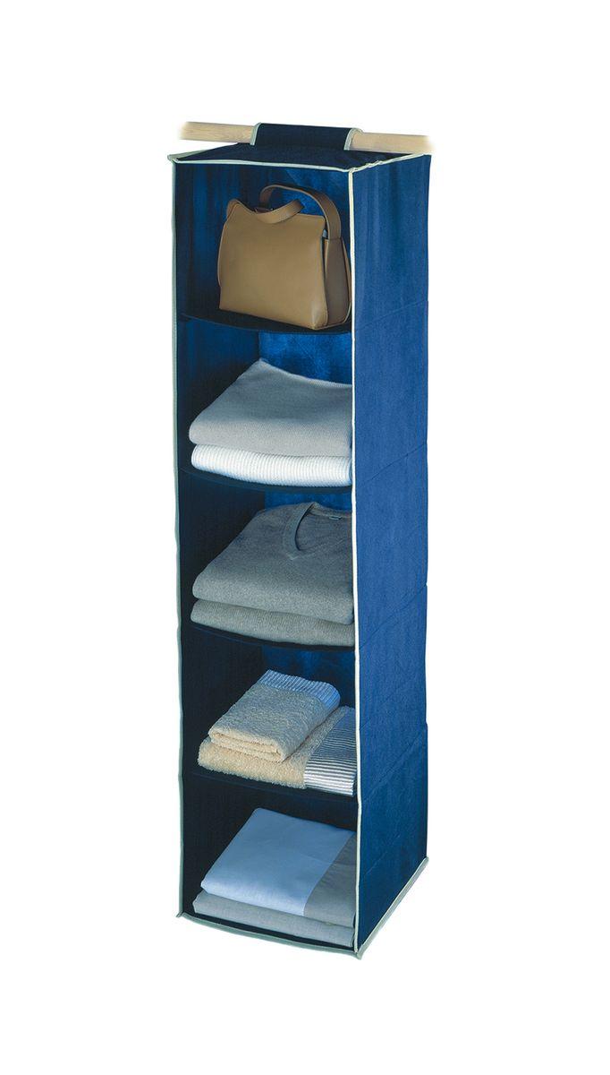 Чехол подвесной Cosatto Voila, цвет: синий, 31 см х 31 см х 120 смS03301004Подвесной чехол Cosatto Voila изготовлен из дышащего моющегося полиэстера и нетканого материала, прочность каркаса обеспечивается наличием внутри плотных листов картона. Легкая подвесная конструкция с 5 вместительными секциями позволяет удобно хранить одежду, постельное белье, аксессуары или игрушки. Изделие может крепиться на штангу в обычном платяном шкафу или на отдельные напольные или настенные штанги.