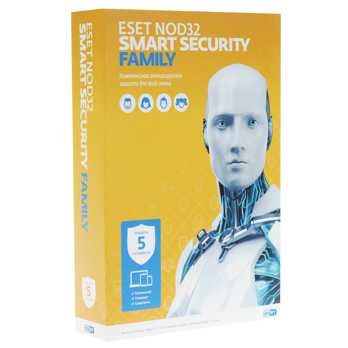 ESET NOD32 Smart Security Family. Лицензия на 1 год на 5 устройств