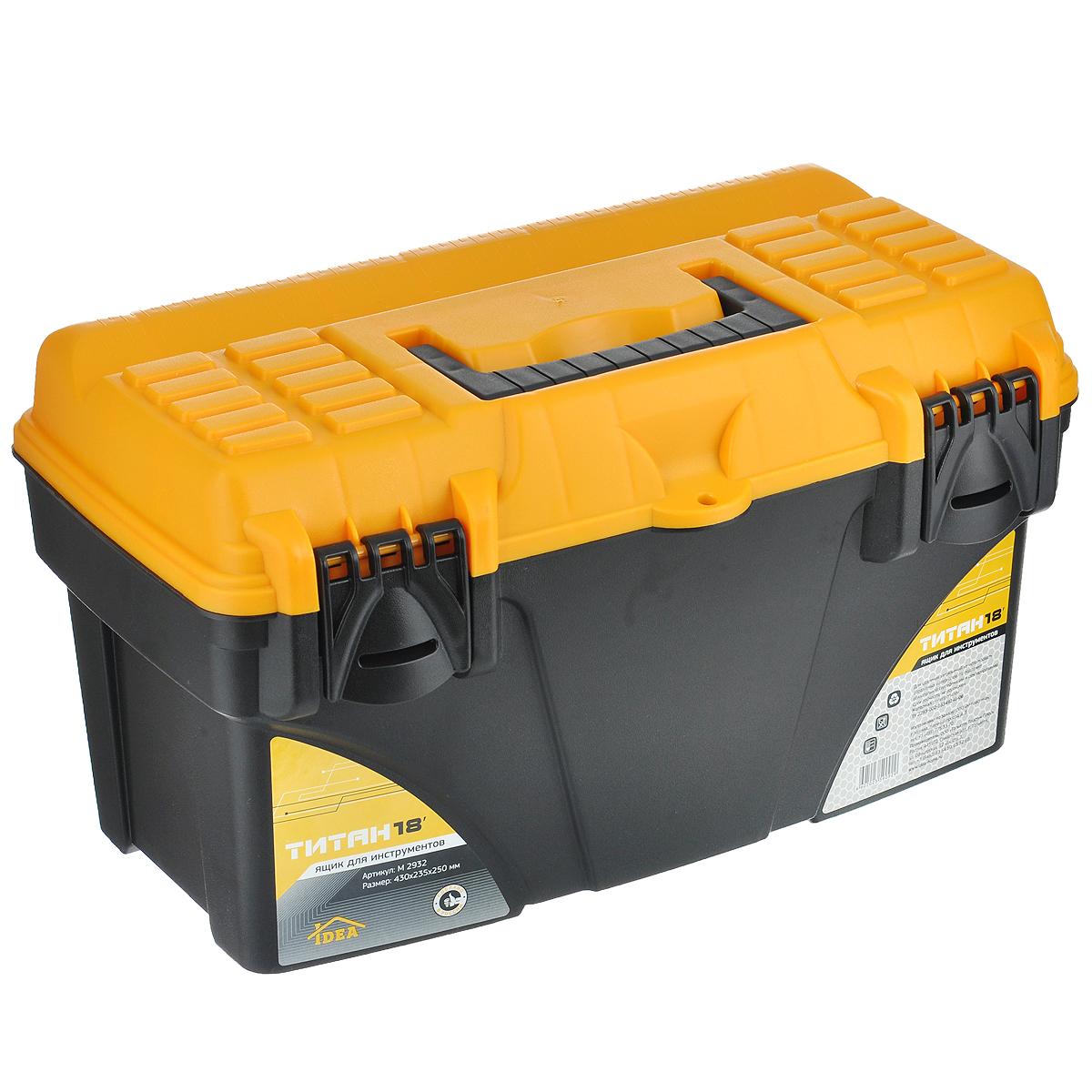Ящик для инструментов Idea Титан 18, с органайзером, 43 x 23,5 x 25 см09014Ящик Idea Титан 18 изготовлен из прочного пластика и предназначен для хранения и переноски инструментов. Вместительный, внутри имеет большое главное отделение. Закрывается при помощи крепких защелок, которые не допускают случайного открывания. Для более комфортного переноса в руках, на крышке ящика предусмотрена удобная ручка. Крышка оснащена линейкой с измерительной шкалой в см и дюймах.