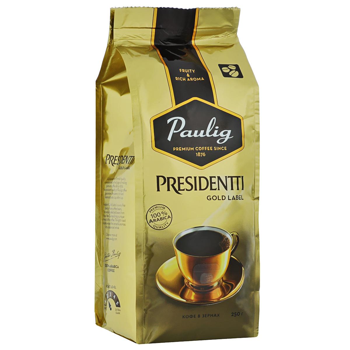 Paulig Presidentti Gold Label кофе в зернах, 250 г0120710Paulig Presidentti Gold Label - уникальный кофе, приготовленный из смеси редких кофейных зерен. Тщательно отобранные кофейные зерна из Папуа – Новой Гвинеи дарят напитку мягкий, бархатистый вкус. Благодаря легкой обжарке достигается богатый, неповторимый аромат.