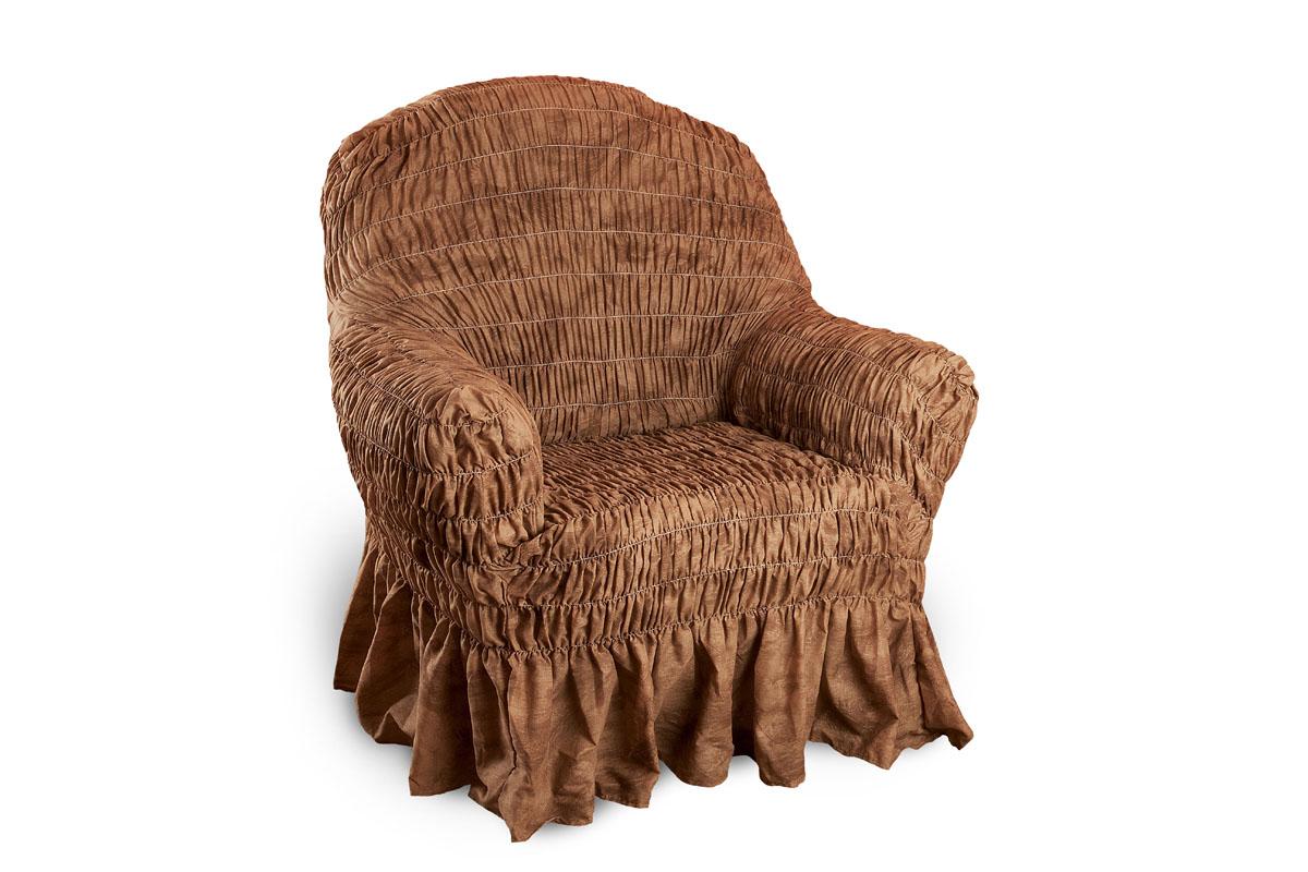 Чехол на кресло Еврочехол Фантазия, цвет: шоколадный, 60-100 см1/3-1Чехол на кресло Еврочехол Фантазия выполнен из 50% хлопка, 50% полиэстера. Он защитит вашу мебель от ежедневных воздействий. Натуральный состав ткани гипоаллергенен, а потому безопасен для малышей или людей пожилого возраста. Чехол в классическом цветовом исполнении - один из самых востребованных. Наличие оборки (юбки) по нижнему краю чехла придает мебели особое очарование, изюминку, привнося в интерьер помещения уют, свежесть, легкость и мягкость. Неважно, в каком стиле выполнена обстановка (это может быть классический интерьер, либо скандинавского стиля, или даже в колониальных мотивах), чехол чудесно дополнит стилистику любого интерьера - от ретро до современности. Гостиная, детская, кухня, прихожая или спальня - с таким чехлом любая комната наполнится нежностью и любовью.Растяжимость чехла по спинке (без учета подлокотников): 60-100 см.