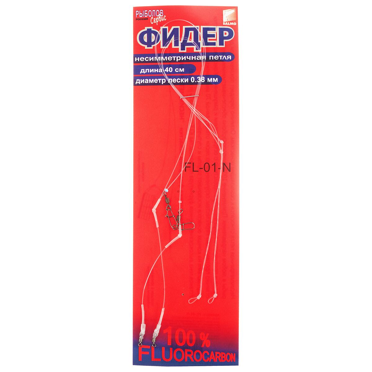 Оснастка фидерная Salmo Несимметричная петля, 40 см, 2 шт брикеты для растопки грилькофф 20 шт