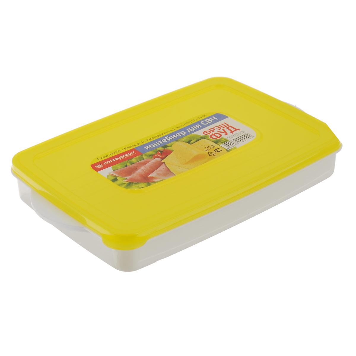 Контейнер Полимербыт Фрэш фуд, цвет: белый, желтый, 600 млVT-1520(SR)Контейнер Полимербыт Фрэш фуд прямоугольной формы, изготовленный из прочного пластика, предназначен специально для хранения пищевых продуктов. Крышка легко открывается и плотно закрывается.Контейнер устойчив к воздействию масел и жиров, легко моется. Изделие имеет возможность хранения продуктов глубокой заморозки, обладает высокой прочностью. Можно мыть в посудомоечной машине. Подходит для использования в микроволновых печах.Объем: 600 мл.