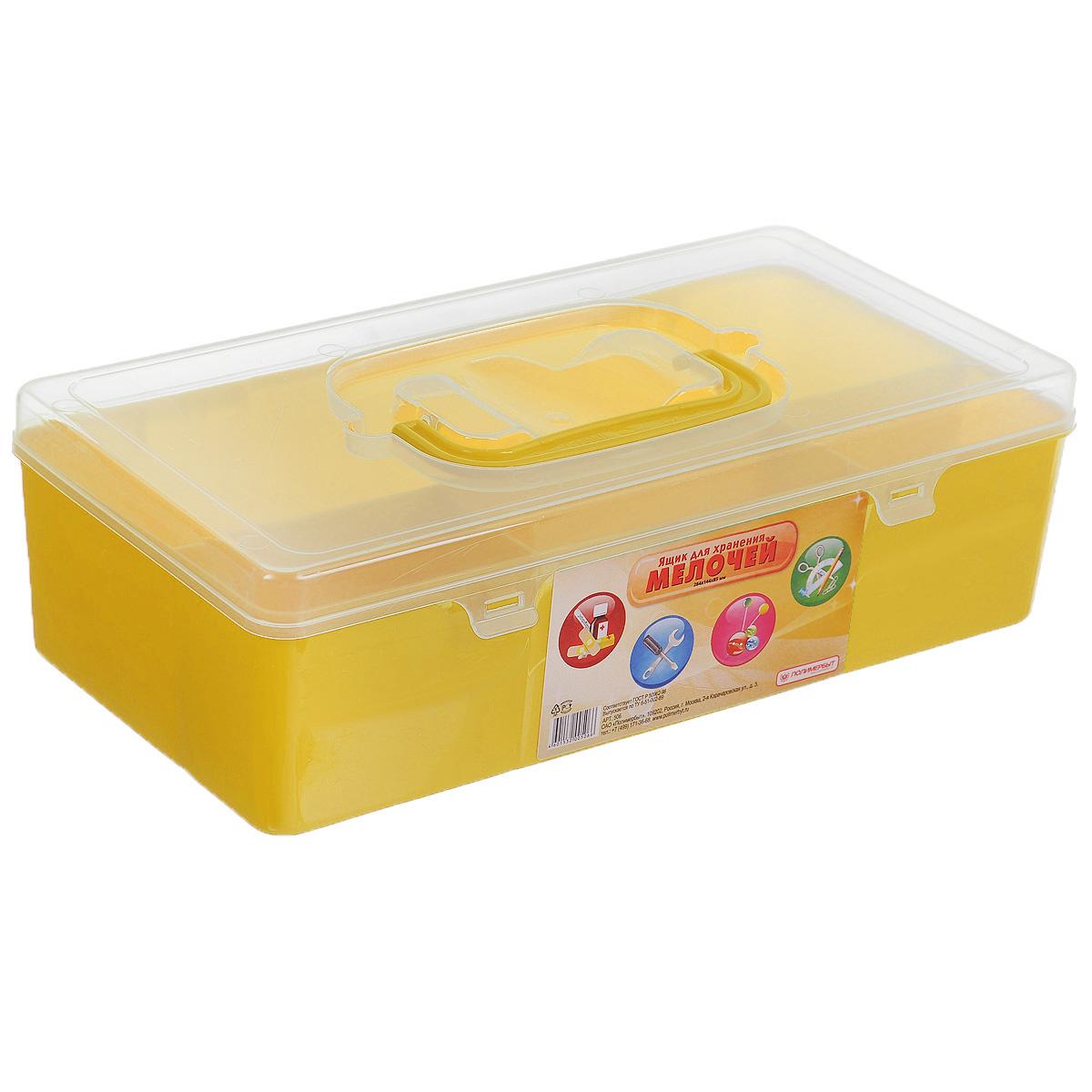 Ящик для мелочей Полимербыт, цвет: желтый, 28,4 х 14,4 х 8,5 см294313-880Ящик Полимербыт, выполненный из прочного пластика, предназначен для хранения различных мелких вещей. Внутри имеются 4 отделения различных размеров: большое, среднее и два маленьких. Ящик закрывается при помощи прозрачной крышки, на которой расположена удобная ручка для переноски. Ящик Полимербыт поможет хранить все в одном месте, а также защитить вещи от пыли, грязи и влаги.Размеры отделений:Размер большого отделения: 28,4 см х 9 см х 8,5 см; Размер среднего отделения: 11,3 см х 4,7 см х 8,5 см; Размер малого отделения: 8 см х 4,7 см х 8,5 см.