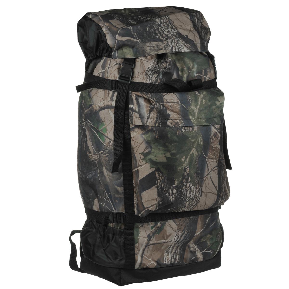 Рюкзак Huntsman Боровик, цвет: лес, 50 л