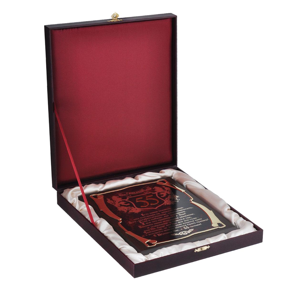 Панно С юбилеем 55 лет!, 20,5 х 25,5 см41619Панно С юбилеем 55 лет! - замечательный сувенир и прекрасный элемент декора. Прямоугольное основание изделия выполнено из МДФ темно-коричневого цвета. По контуру изделие оформлено металлической пластиной из латунированной стали. На панно присутствует надпись С юбилеем! 55. Ниже расположено поздравление. С оборотной стороны имеются отверстия для размещения на стене. Панно упаковано в изысканную подарочную коробку, закрывающуюся на замочек. Внутренняя поверхность коробки задрапирована атласной тканью.