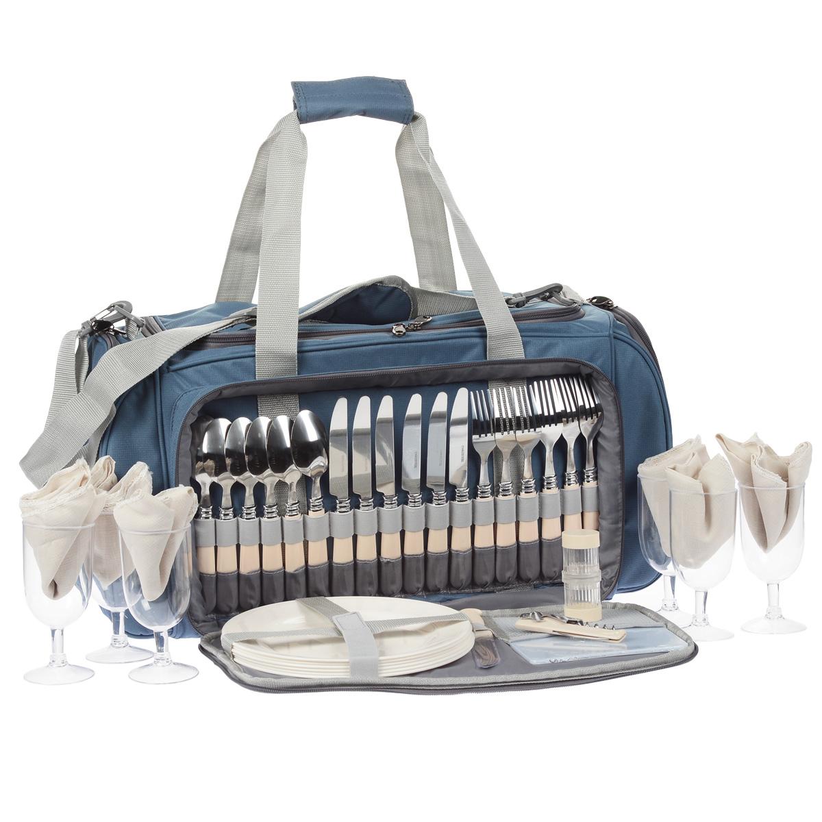 Термосумка Norfin Forssa, с посудой, цвет: голубой, серый, 57 см х 30 см х 29 смNFL-40107Сумка Norfin Vardo с набором для пикника на 6 персон и с легкомоющимся термоотделением для продуктов объемом 28 л. Сумка оснащена двойными ручками и регулируемым по длине наплечным ремнем.В комплект входит посуда и принадлежности для пикника:6 ложек.6 вилок.6 ножей6 тарелок. 6 бокалов.6 тканевых салфеток.Разделочная доска.Открывалка-штопор.Солонка двухсекционная.Нож сырный.Длина ножей: 21 см.Длина вилок: 20 см.Длина ложек: 19 см.Диаметр тарелок: 23,5 см.Высота тарелок: 2 см.Диаметр бокалов: 6,5 см.Высота бокалов: 14 см.Размер салфеток: 34 см х 34 см.Размер разделочной доски: 18 см х 15 см.Длина открывалки-штопора: 11 см.Диаметр солонки: 3,5 см.Высота солонки: 8 см.Длина сырного ножа: 21 см.Размер сумки: 57 см х 30 см х 29 см.