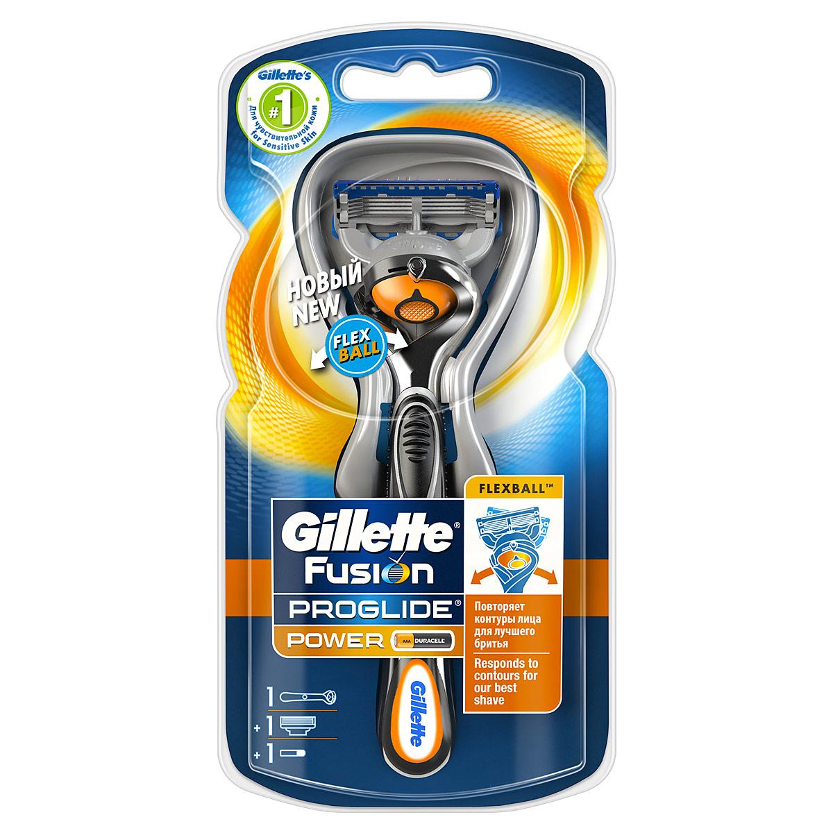Gillette Бритва Fusion ProGlide Power с технологией FlexBall (без дополнительных сменных кассет)Me Chic 120KТехнология FlexBall — ИННОВАЦИЯ от Gillette, позволяющая бритве двигаться в дополнительной плоскости. Следует контурам твоего лица для лучшего бритья от Gillette. Сбривает буквально каждый волосок.Продукты Fusion ProGlide — лучшее бритье от Gillette! Используйте вместе со средствами для бритья Gillette Fusion ProGlide с формулой «2-в-1» (гель для бритья + уход за кожей) для достижения наилучшего результата.Характеристики продукта: - Самые тонкие лезвия Gillette для революционного скольжения и гладкости бритья (первые четыре лезвия по сравнению с Fusion). - Кассета с пятью лезвиями обеспечивает меньшее давление на кожу, уменьшая раздражение (по сравнению с Mach3). - Увеличенная смазывающая полоска с добавлением минеральных масел (по сравнению с Fusion). - Каналы для удаления излишков геля. - Улучшенное лезвие-триммер на обратной стороне кассеты (по сравнению с Fusion). - Стабилизатор лезвий. - Микроимпульсы Power снижают сопротивление во время бритья. - Микрорасческа направляет волоски точно к лезвиям.Gillette. Лучше для мужчины нет!Хранить в местах, недоступных для детей. Срок хранения – 5 лет. «Проктер энд Гэмбл», Китай. Состав смазывающей полоски:PEG-115M, PEG-7M, PEG-100, Silica, Paraffinum Liquidum, Tocopheryl Acetate, Pentaerythrityl tetra-di-t-butyl Hydroxyhydrocinnamate, Tris(di-t-butyl)phosphite, Aloe Barbadensis Leaf Juice, BHT, Glycol.