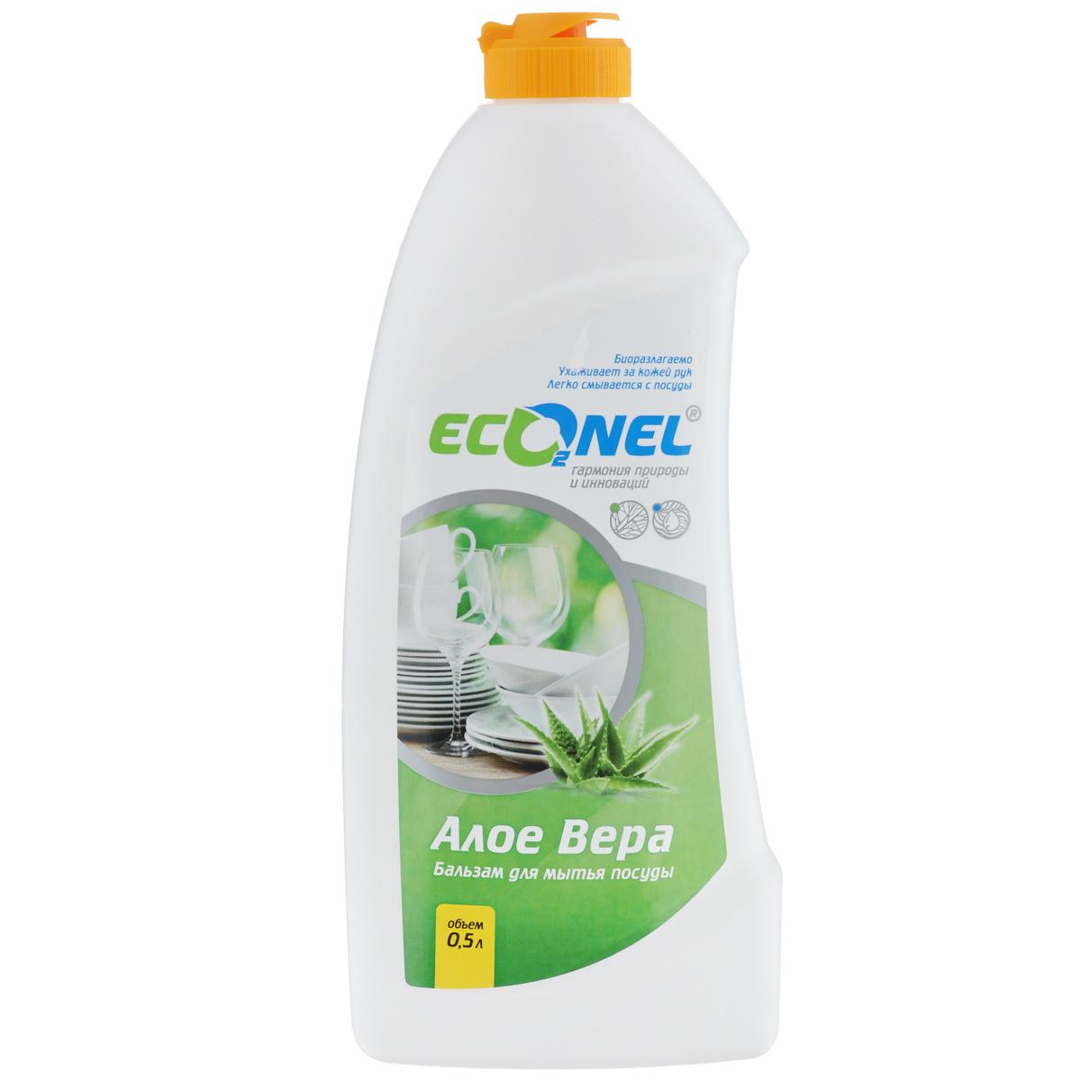 Бальзам для мытья посуды Econel Алоэ вера, 0,5 л787502Бальзам Econel Алоэ вера предназначен для мытья фарфоровой, фаянсовой, керамической, стеклянной и металлической посуды и столовых приборов. - Легко смывается с посуды, не оставляя следов и запахов на посуде- Заботится о коже рук благодаря смягчающим компонентам- Биоразлагаем и безопасен для окружающей среды- Эффективно справляется с любыми жировыми загрязнениями. Состав: менее 5%: ароматизатор, глицерин, краситель, полимеры, консервант, карбамид, неионогенное поверхностно-активное вещество, амфотерное поверхностно-активное вещество, анионное поверхностно-активное вещество; 5-15% хлорид натрия; более 30% вода очищенная.
