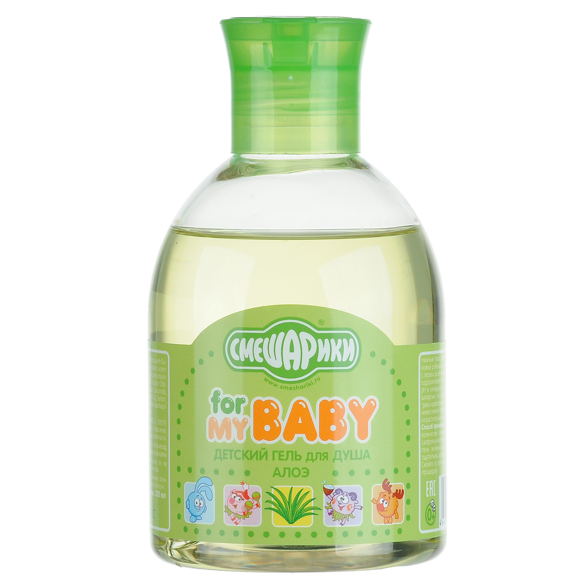 Смешарики Детский гель для душа For my Baby, с экстрактом алоэ, 300 млFS-00897Детский гель для душа Смешарики For my Baby подходит для купания малышей с рождения. Гель прекрасно пенится в воде любой жесткости, полностью смывается. Оставляет нежную кожу малыша чистой и не пересушенной благодаря сбалансированному составу, сохраняющему естественный водно-жировой баланс кожи. Сок алоэ помогает быстро снять раздражение и покраснение кожного покрова. Пышная пена придает коже мягкость и шелковистость.Принципиальное отличие геля для душа в использовании моющих веществ натурального происхождения, которые не наносят раздражающего действия на детскую кожу и оказывают мягкое моющее действие. Средство не содержит красителей, не вызывает аллергии.Товар сертифицирован и дерматологически безопасен.