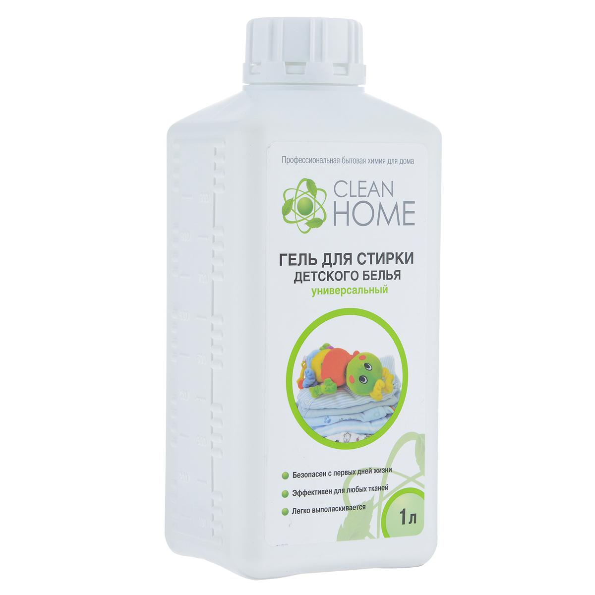 Гель для стирки детского белья Clean Home, 1 лGC204/30Мягкое средство Clean Home предназначено для стирки белья и одежды детей любого возраста, в том числе и новорожденных.Не раздражает чувствительную кожу ребенка, не вызывает аллергической реакции на моющее средство. Эффективно отстирывает белье при низких температурах и легко выполаскивается. Обеспечивает бережный уход за тканью. Безопасно для здоровья, так как не содержит хлора, фосфатов, красителей и других химически агрессивных компонентов. Подходит как для ручной стирки, так и для стиральных машин любого типа. Линия профессиональной бытовой химии для дома Clean Home представлена гаммой средств для стирки и уборки дома. Clean Home - это весь необходимый ряд высокоэффективных универсальных средств европейского качества.Состав: вода, 5-15% АПАВ, менее 5% НПАВ, фосфонаты, мыло, функциональные добавки, метилхлороизотиазолинон, метилизотиазолинон, отдушка.