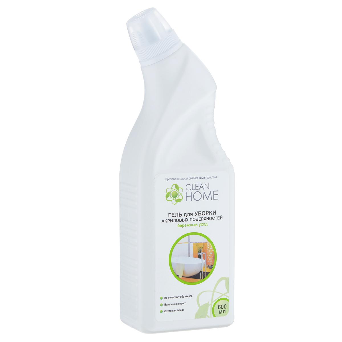 Гель Clean Home, для уборки акриловых поверхностей, 800 мл391602Гель для уборки акриловых поверхностей Clean Home создан специально для основательной чистки, обеззараживания и обновления акриловых ванн, душевых кабин, а также для профилактики и очистки систем джакузи.Также подходит для эмалированных ванн, раковин, унитазов, керамики. Удаляет стойкие и застарелые загрязнения, мыльный налет, известковые отложения и водный камень. Создает пленку, которая защищаетповерхностьот быстрого загрязнения, облегчает последующий уход, продлевает срок службы и придает блеск на долгое время. Линия профессиональной бытовой химии для дома Clean Home представлена гаммой средств для стирки и уборки дома. Clean Home - это весь необходимый ряд высокоэффективных универсальных средств европейского качества.Состав: вода, менее 5% НПАВ, органическая кислота, полимер, функциональные добавки, гидроксид натрия, ароматизатор.