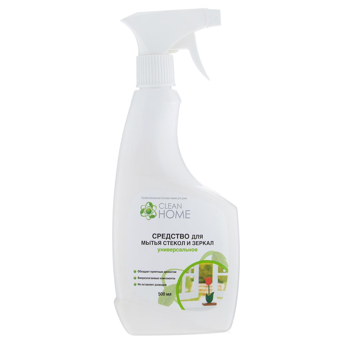 Средство Clean Home, для мытья стекол и зеркал, 500 мл391602Эффективное чистящее средство Clean Home предназначено для мытья окон, зеркал, изделий из стекла, хрусталя, фарфора, а также стекол автомобилей.Легко удаляет копоть, пыль и грязь.Введенная в состав новая запатентованная полимерная добавка улучшает стекание воды, стекло быстрее высыхает без пятен и разводов. Она также предотвращает повторное осаждение грязи. Образующаяся на поверхности стекла пленка устойчива к смыванию и обладает длительным защитным эффектом, что позволяет мыть окна и зеркала в два раза реже, чем обычно. Линия профессиональной бытовой химии для дома Clean Home представлена гаммой средств для стирки и уборки дома. Clean Home - это весь необходимый ряд высокоэффективных универсальных средств европейского качества.Состав: вода, изопропанол, менее 5% НПАВ, функциональные добавки, ароматизатор.