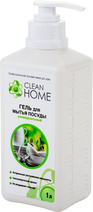 Гель Clean Home, для мытья посуды, с дозатором, 1 л391602Эффективное средство Clean Home предназначено для удаления жира и других загрязнений с любой посуды и кухонной утвари.Насыщенная формулагеляэффективно растворяет жир даже в холодной воде. Необычайно экономичен, густая пена позволяет вымыть большое количество посуды. Легко смывается, придавая посуде блеск.Бережно относится к коже рук. Обладает приятным запахом. Линия профессиональной бытовой химии для дома Clean Home представлена гаммой средств для стирки и уборки дома. Clean Home - это весь необходимый ряд высокоэффективных универсальных средств европейского качества.Состав: вода, 5-15% АПАВ, 5-15% НПАВ, глицерин, функциональные добавки, карбамид, парфюмерная композиция, метилхлороизотиазолинон, метилизотиазолинон.