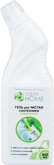 Гель Clean Home, для чистки сантехники, 800 мл68/5/1Гель Clean Home прекрасно дезинфицирует и очищает сантехнику, фаянс, раковины и кафель.Гельпредназначен для удаления жиров, белков, минеральных масел, ржавчины, известкового налета, мочевого и водного камня, а также других загрязнений в санитарных зонах.Густая формула позволяет гелю дольше оставаться на стенках, продолжая работать. Средство безопасно для человека, обрабатываемых поверхностей и окружающей среды при правильном применении, биоразлагаемо. Линия профессиональной бытовой химии для дома Clean Home представлена гаммой средств для стирки и уборки дома. Clean Home - это весь необходимый ряд высокоэффективных универсальных средств европейского качества.Состав: вода, 5-15% АПАВ, менее 5% щавелевая кислота, фосфорная кислота, ароматизатор.