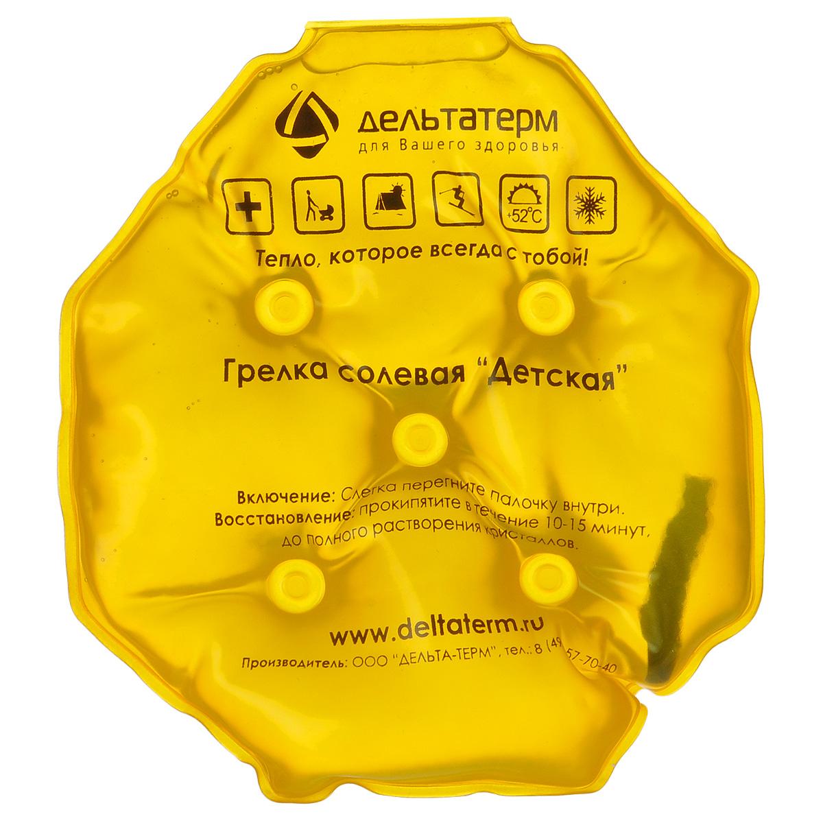 Грелка солевая Дельтатерм Детская, цвет: желтыйKOC2028LEDГрелка солевая Дельтатерм Детская выполнена из очень прочной пленки ПВХ и наполнена раствором соли. В растворе плавает палочка-пускатель, которую достаточно слегка перегнуть и моментально начинается процесс кристаллизации соли с выделением тепла до температуры +52°C. Солевая грелка - это замечательное физиотерапевтическое средство. Солевая грелка глубоко прогреет область уха, горла или носа, суставов. При этом она абсолютно безопасна! Температура нагрева до +52°С рекомендована врачами, как оптимальная для физиотерапевтических процедур, и исключает возможность ожога или перегрева.Преимущества грелки:Работает совершенно автономно.Многоразовое применение.Долго сохраняет тепло или холод.2 в 1, теплый и холодный компрессИсключает ожог или перегревГигиенична в применении.Безопасна для людей и животных.Материал: ПВХ, солевой раствор.