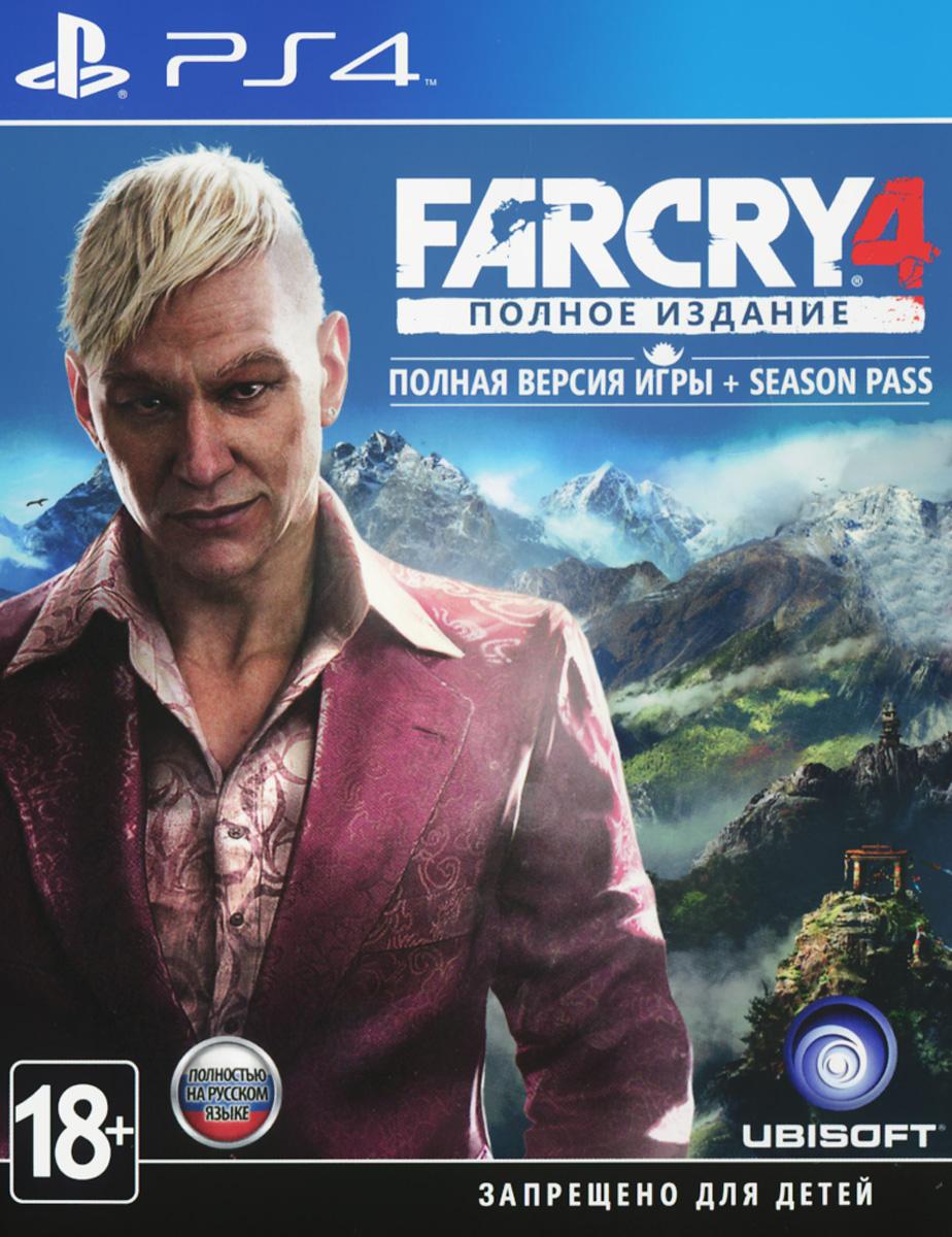 Far Cry 4. Полное издание (PS4) far cry 2