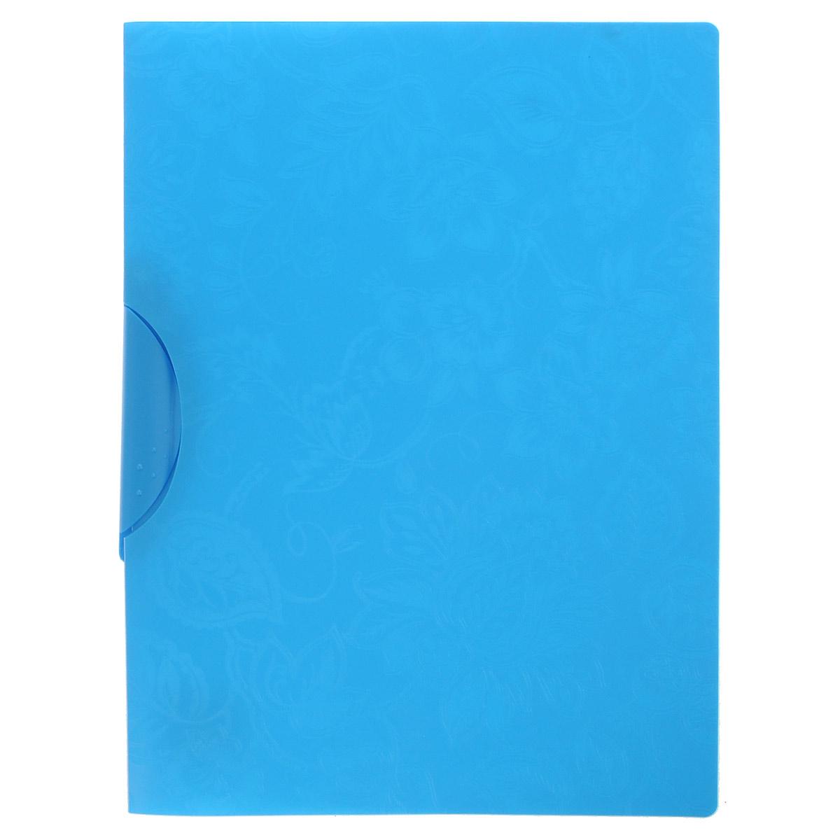 Папка с клипом Centrum Лотос, цвет: голубой, формат А4AFZA5-4Папка с клипом Centrum Лотос - это удобный и практичный офисный инструмент, предназначенный для хранения и транспортировки неперфорированных рабочих бумаг и документов формата А4. Она изготовлена из прочного пластика и оснащена боковым поворотным клипом, позволяющим фиксировать неперфорированные листы. Папка - это незаменимый атрибут для студента, школьника, офисного работника. Такая папка практична в использовании и надежно сохранит ваши документы и сбережет их от повреждений, пыли и влаги.
