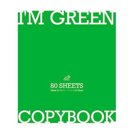 Тетрадь 80л А5ф клетка на скобе тиснение серия I am Colour72523WDТетрадь с обложкой из картона, защищающей бумагу от деформации.