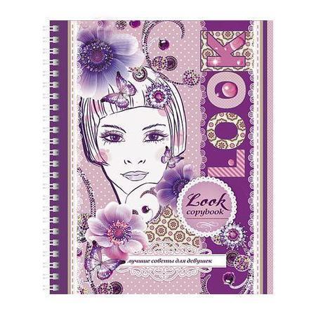 Тетрадь 96л А5ф клетка на гребне с раскладной обложкой Для девушек120ТК5B1_10505Тетрадь с обложкой из картона, защищающей бумагу от деформации.