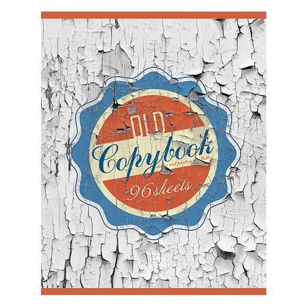 Тетрадь 96л А5ф клетка на скобе тиснение серия Old copybook72523WDТетрадь с обложкой из картона, защищающей бумагу от деформации.