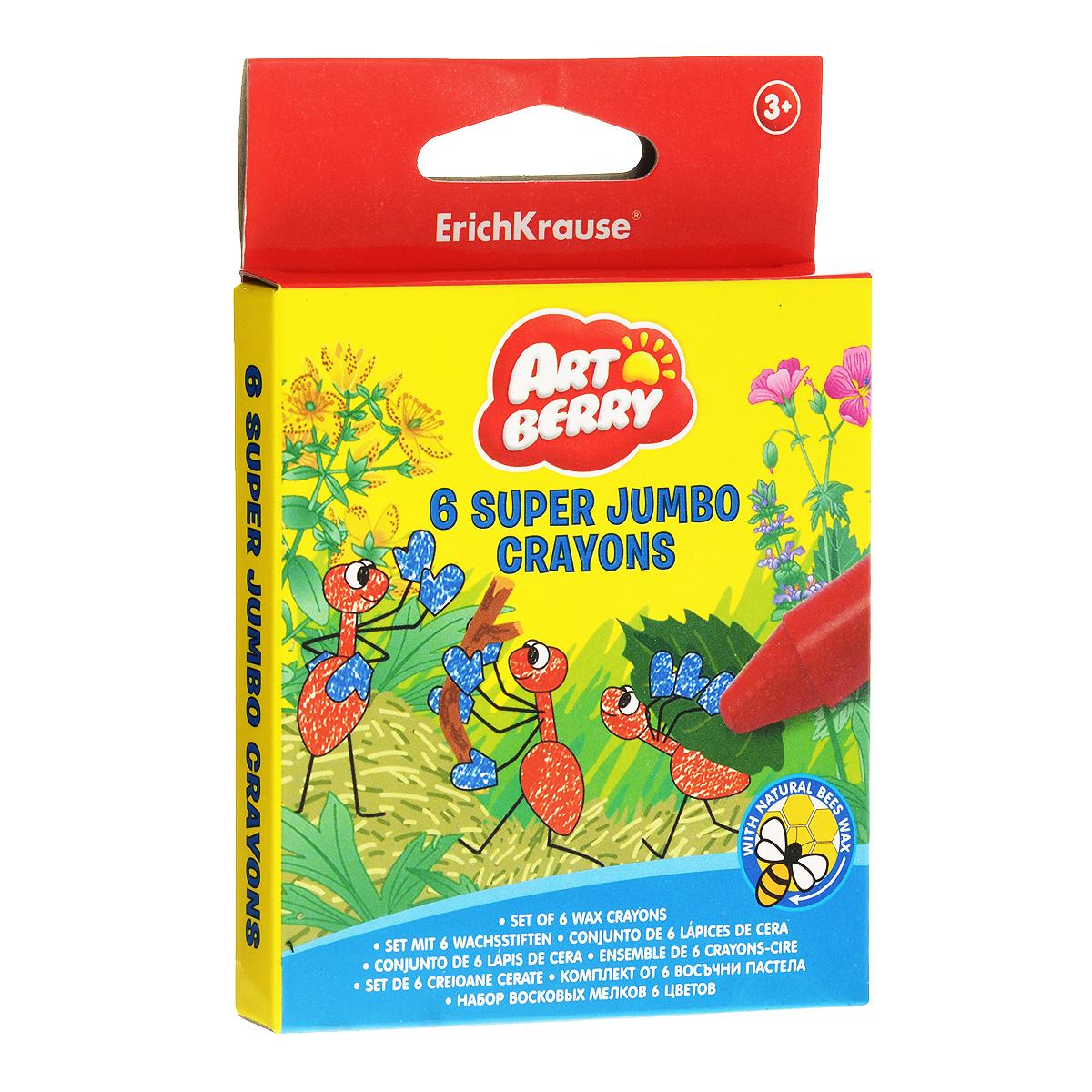 Восковые мелки Erich Krause Art Berry, 6 цветовFS-00264Восковые мелки Erich Krause Art Berry откроют юным художникам новые горизонты для творчества. Они предназначены для рисования на бумаге, картоне, кафеле и стекле. Набор включает в себя 6 ярких мелков (желтый, оранжевый, розовый, красный, зеленый, голубой).Мелки являются альтернативой привычным для нас цветным карандашам. Они содержат натуральный пчелиный воск, что безвредно для ребенка. Восковые мелки позволят создавать малышу самые красочные рисунки. Кроме того, эти мелки с легкостью могут быть смыты с любых поверхностей, поэтому родителям не придется беспокоиться в моменты, когда их ребенок захочет проявить всю свою творческую натуру!Мелки помогают малышам развить мелкую моторику рук, координацию движений, воображение и творческое мышление, стимулируют цветовое восприятие, а также способствуют самовыражению.