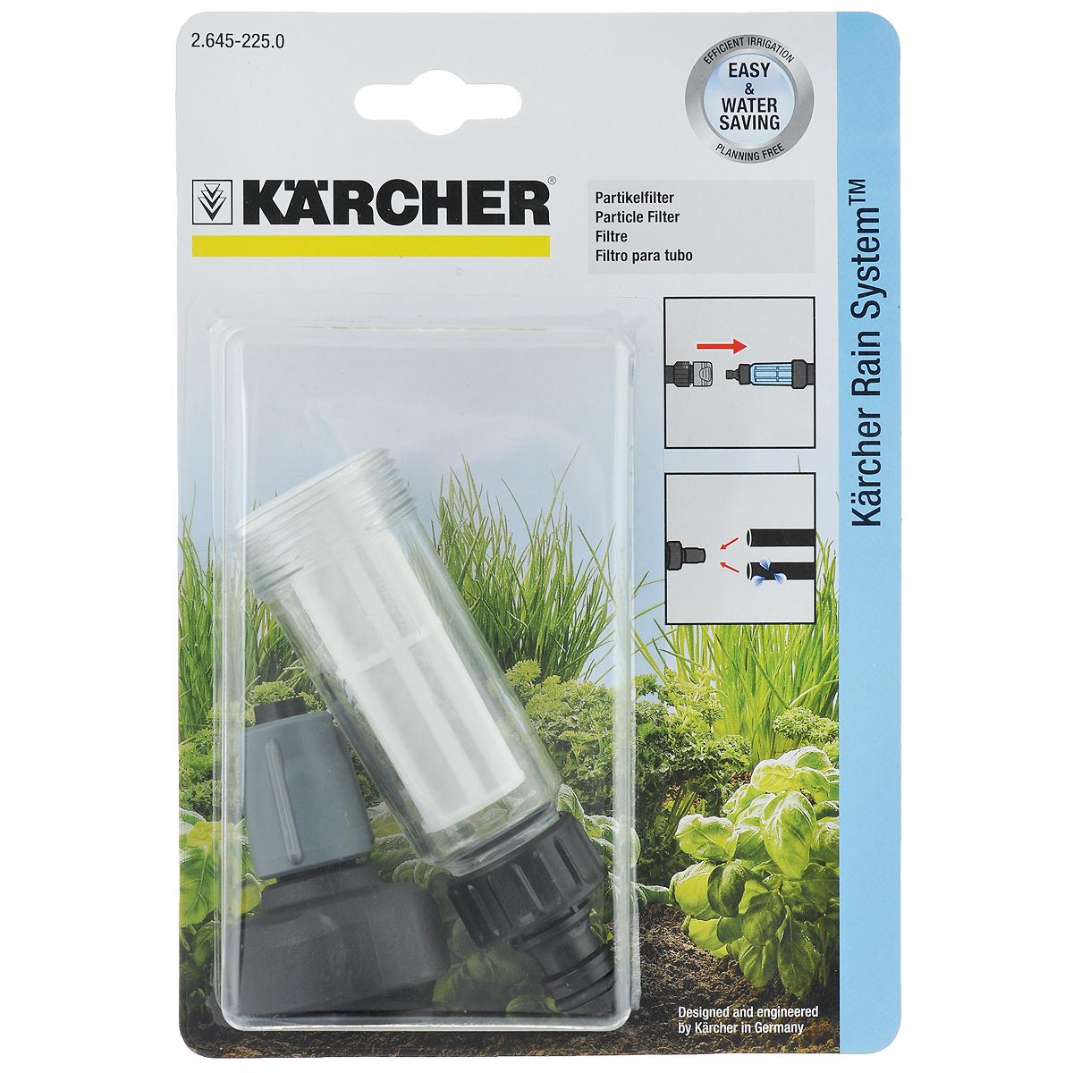 Фильтр системы орошения Karcher 2.645-225.0106-026Водный фильтр предназначен для защиты системы орошения Karcher Rain System от частиц грязи. Имеется возможность присоединения к шлангам системы орошения Karcher.