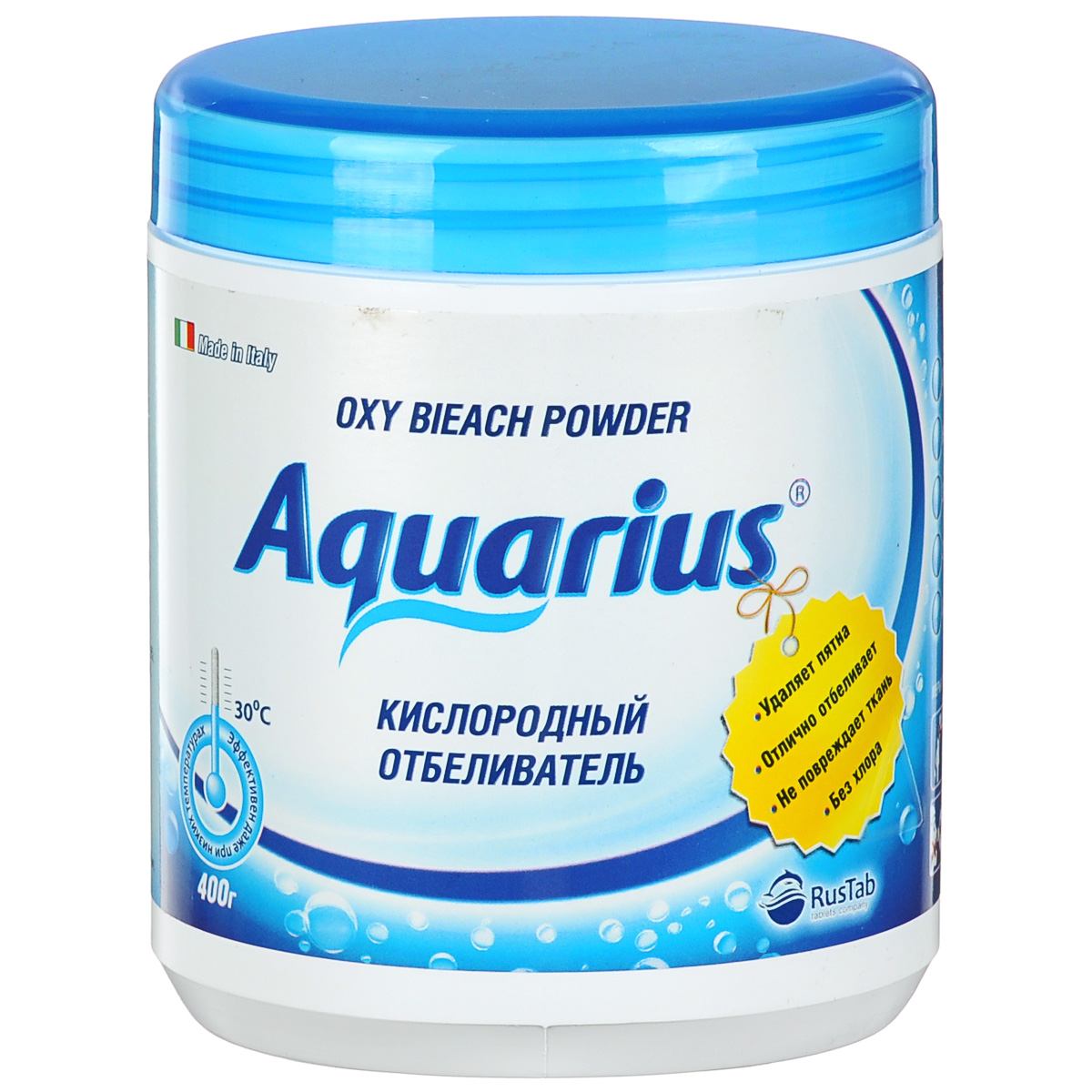 Пятновыводитель для белого белья Lotta Aquarius, кислородный, 400 г060342Кислородный пятновыводитель Lotta Aquarius предназначен для белого белья. Он превосходно удаляет загрязнения даже в холодной воде, благодаря содержанию молекул активного кислорода. Пятновыводитель можно использовать как для ручной стирки, так и для стирки в автоматизированных стиральных машинах. Обладает антибактериальным и дезодорирующим эффектом. Защищает вещи от выцветания. Не содержит хлора. Не использовать для шерсти, шелка, кожи и тонких тканей. Состав: более 30% кислородосодержащий пятновыводитель, менее 5% неионные ПАВ; другие ингредиенты: энзимы (Амилаза, Протеаза, Липаза, Целлюлаза), отдушка, оптический отбеливатель менее 1%. Товар сертифицирован.