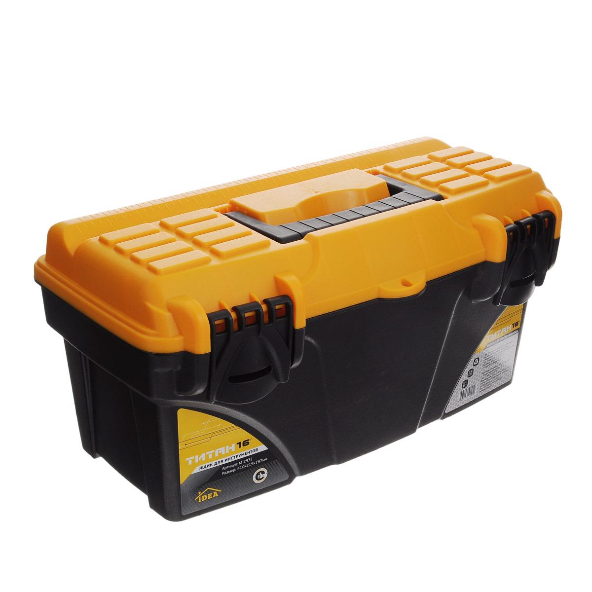 Ящик для инструментов Idea Титан 16, 41 х 21,5 х 19,7 см98298123_черныйЯщик Idea Титан 16 изготовлен из прочного пластика и предназначен для хранения и переноски инструментов. Вместительный ящик внутри имеет большое главное отделение. В комплект входит съемный лоток с ручкой для инструментов. Для более комфортного переноса в руках, на крышке предусмотрена удобная ручка. Крышка оснащена линейкой. Ящик закрывается при помощи двух защелок, которые не допускают случайного открывания. Размер лотка: 39 см х 17 см х 5,5 см.
