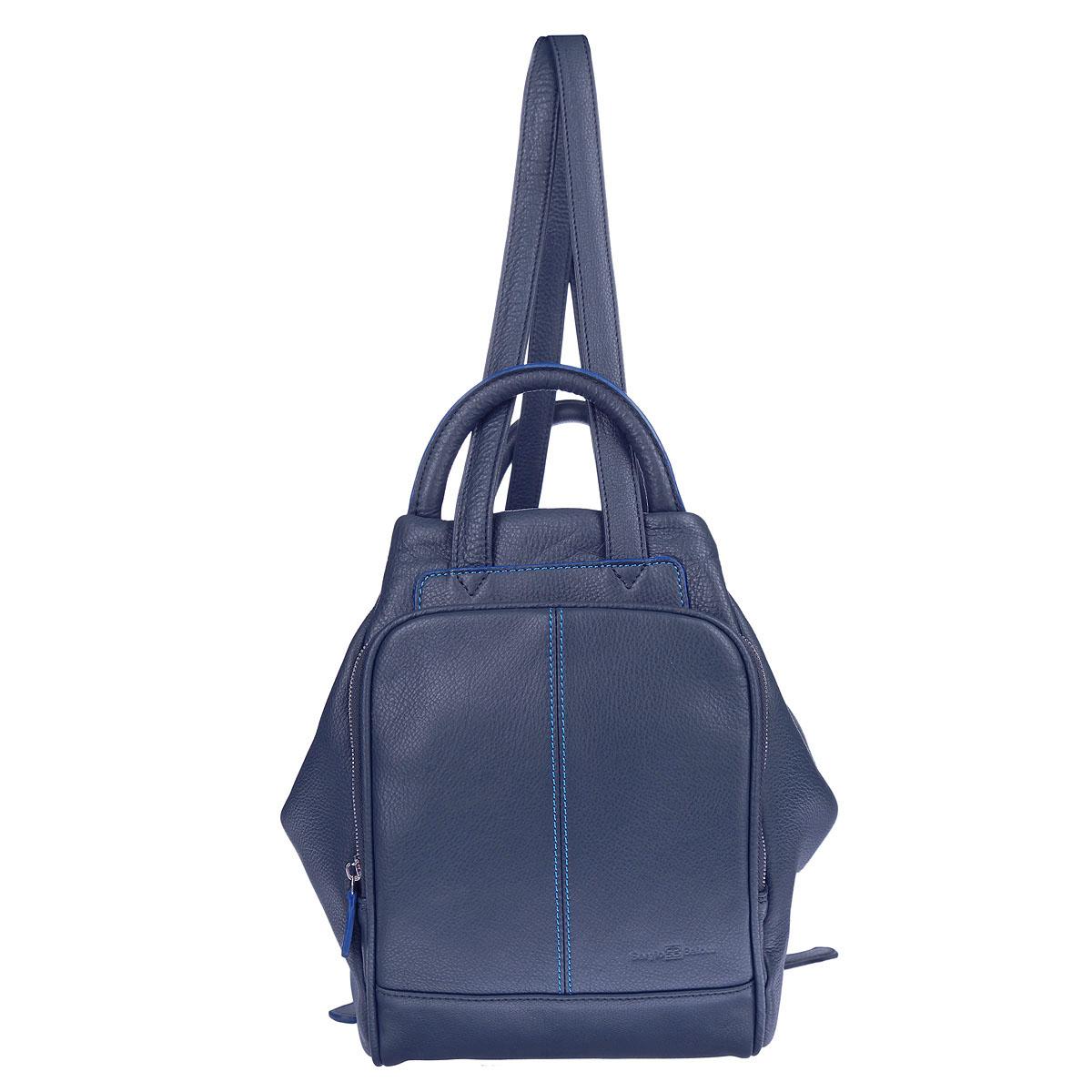 Рюкзак мужской Sergio Belotti, цвет: синий. 98159815 indigo jeansУниверсальный мужской рюкзак Sergio Belotti выполнен из натуральной кожи.Рюкзак содержит одно основное отделение, закрывающееся на застежку-молнию. Внутри размещены два вшитых кармана на молниях. Снаружи изделие дополнено накладным карманом на молнии, внутри которого размещены еще два накладных кармана. Рюкзак оснащен регулируемыми плечевыми лямками и дополнен удобными ручками.Такой стильный и в то же время, элегантный рюкзак - станет идеальным дополнением к вашему образу.