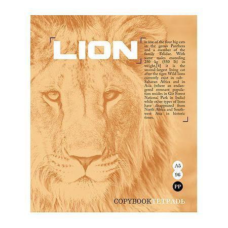 Тетрадь 96л А5ф клетка на скобе серия Тайны природы, цвет: оранжевый Lion72523WDТетрадь 96л А5ф клетка на скобе серия Тайны природы, цвет: оранжевый Lion