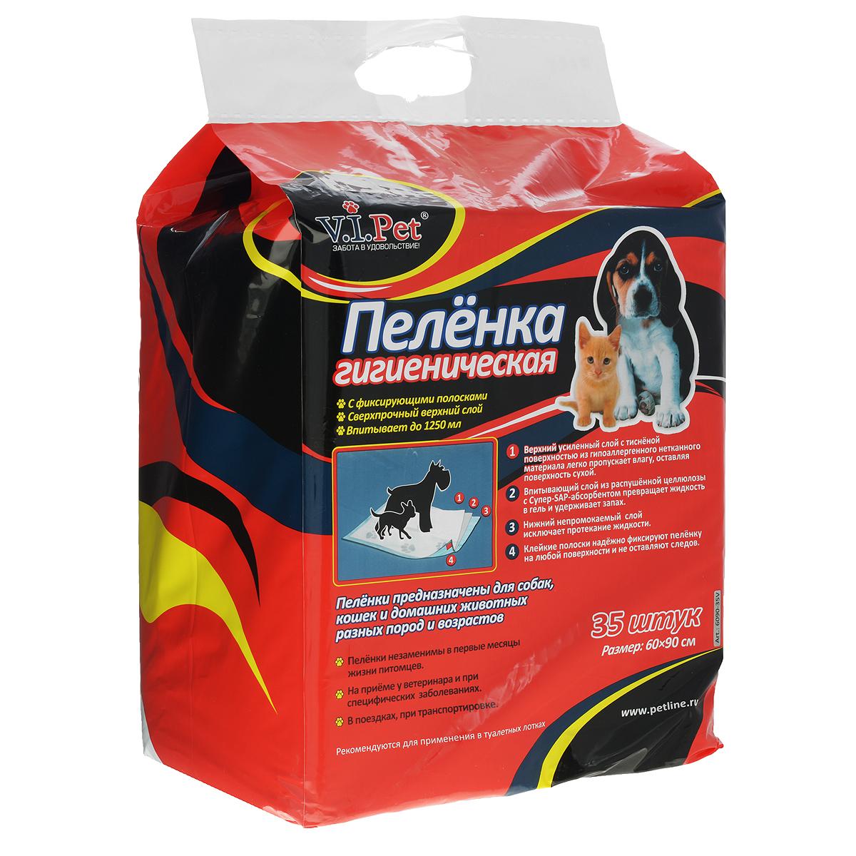 Пеленки для домашних животных V.I.Pet, гигиенические, 60 см х 90 см, 35 шт0120710Впитывающие гигиенические пеленки V.I.Pet предназначены для собак, кошек и других домашних животных разных пород и возрастов. Пеленки имеют 3 слоя:- верхний усиленный слой с тисненой поверхностью из гипоаллергенного нетканного материала легко пропускает влагу, оставляя поверхность сухой; - впитывающий слой из распушенной целлюлозы с Супер-SAP-абсорбентом превращает жидкость в гель и удерживает запах; - нижний непромокаемый слой исключает протекание жидкости; Клейкие полоски надежно фиксируют пеленку на любой поверхности и не оставляют следов. Пеленки незаменимы в первые месяцы жизни щенков, при специфических заболеваниях, поездках, выставках и на приеме у ветеринара. Подходят для туалетных лотков.Благодаря оригинальной 3-х слойной компановке, пеленки прекрасно удерживают влагу. Сохраняют форму, поглощая до 1250 мл жидкости. Сверхпрочный верхний слой устойчив к повреждениям и острым когтям. Пеленки обеспечивают комфорт и спокойствие вам и вашему питомцу. Комплектация: 35 шт. Размер пеленки: 60 см х 90 см.Товар сертифицирован.