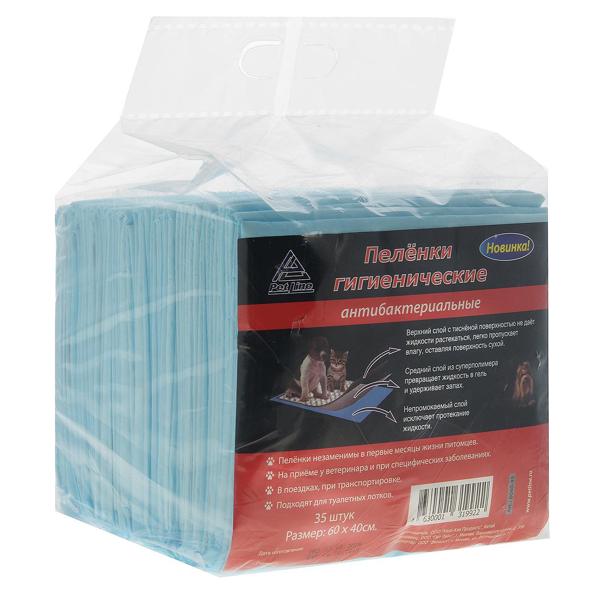 Пеленка для домашних животных Pet Line, антибактериальная, 60 см х 40 см, 35 шт пелигрин пеленки впитывающие classic 60 см х 40 см 30 шт