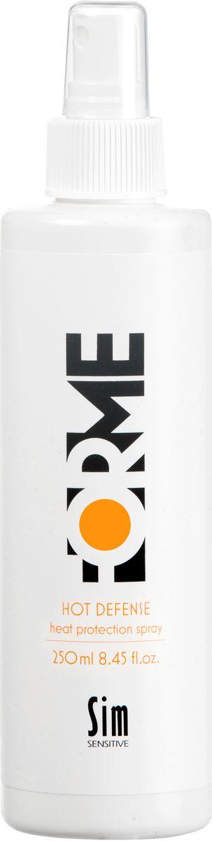 SIM SENSITIVE Термозащитный спрей для волос FORME Hot Defense Heat Protection Spray, 250млFS-00897Термозащитный спрей Хот Дефенс для волос. Защищает волосы от повреждений при укладке горячим воздухом и горячими утюжками и щипцами для завивки. Спрей Хот Дефенс эффективно защищает каждый волос от повреждений при укладке горячим воздухом и приборами, с температурой до 220 град С. Состав убирает пушистость, статическое электричество и придает гибкую фиксацию. В состав спрея входит экстракт клюквы и УФ-фильтр, которые защищают волосы от вредных воздействий окружающей среды. Экстракт клюквы, благодаря большой концентрации витаминов и микроэлементов, питает, ухаживает и защищает волосы.Фиксация: 2Объем: 1Блеск: 4